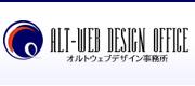 オルトウェブデザイン事務所