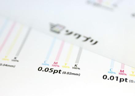 印刷のイメージ画像